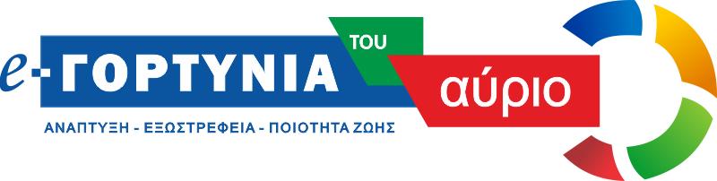 logo papahlioy