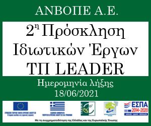 www.anvope.gr