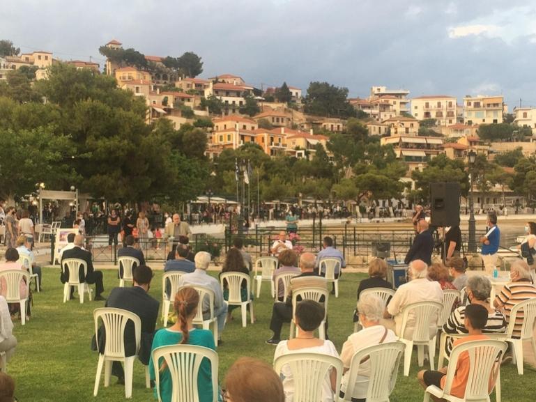 Πραγματοποιήθηκε η Επετειακή Εκδήλωση για την Άφιξη του Δημητρίου Υψηλάντη στο Παράλιο Άστρος