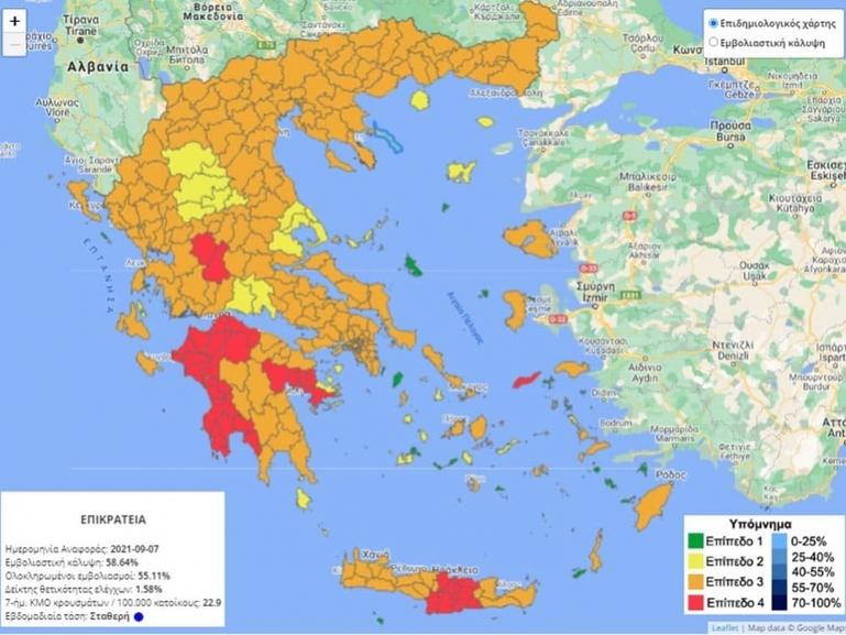 """Στο """"κόκκινο"""" η Αργολίδα - Νέα παράταση του lock down στη Μεσσηνία"""