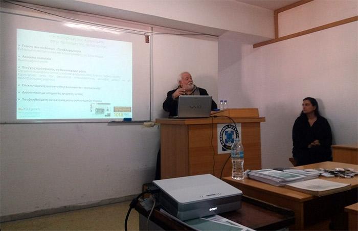 Εκπαιδευτικό σεμινάριο με θέμα : «Ο ρόλος της αστυνομίας στην πρόληψη της αυτοκτονίας»