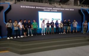 Στον πανελλήνιο διαγωνισμό WRO Hellas η ομάδα ρομποτικής #uop_Robotics του Παπέλ