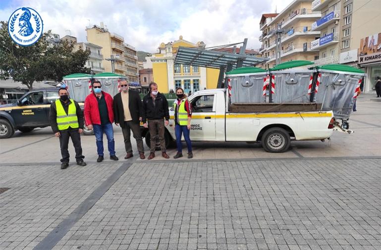 Αντικατάσταση κάδων απορριμμάτων στον Δήμο Τρίπολης