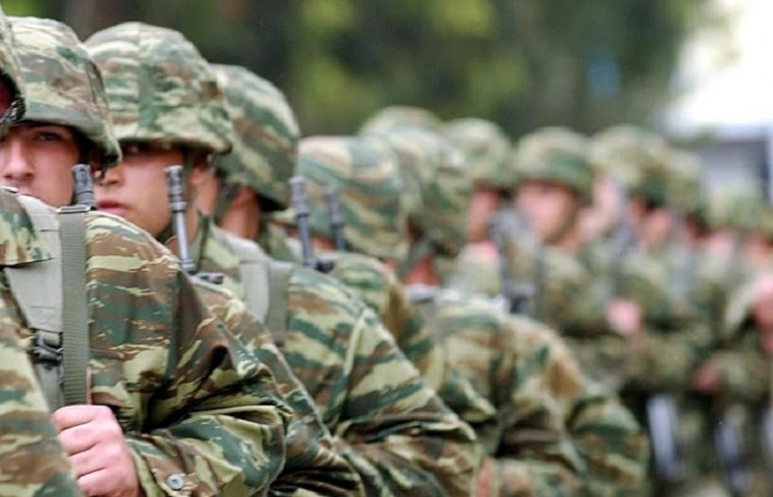 Στρατολογία Πελοποννήσου: Δελτίο Απογραφής - Ποιοί πρέπει να το καταθέσουν