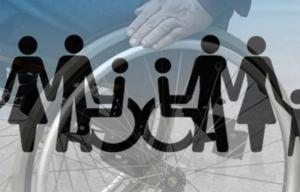 Πρόσκληση υποβολής προτάσεων για την δημιουργία Στεγών Υποστηριζόμενης Διαβίωσης (ΣΥΔ)