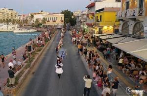 Ο μεγαλύτερος χορός του Αιγαίου στο λιμάνι της Χίου (video - pics)