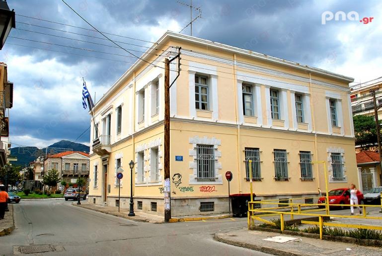 Διακήρυξη για μίσθωση κτηρίου που θα στεγάσει τις υπηρεσίες της στην Τρίπολη δημοσιοποίησε η Περιφέρεια