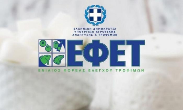 ΕΦΕΤ: Ανακαλείται από την αγορά ψωμί που διακινεί η Lidl (pic)