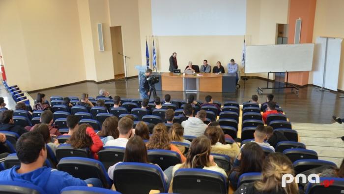 Πανεπιστήμιο Πελοποννήσου: Ενημερωτική εκδήλωση σχετικά με το Πρόγραμμα Ψυχολογικής Υποστήριξης Φοιτητών (video - pics)
