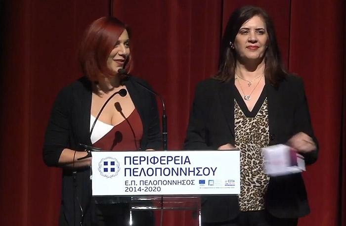 ΚΑΛΑΜΑΤΑ - Η Ευρωπαϊκή Ένωση και η Πελοπόννησος live