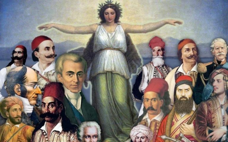 """Εφαρμογή """"ζωντανεύει"""" ψηφιακά τους ήρωες του 1821 (video) - Πελοποννησιακό  Πρακτορείο Ειδήσεων"""