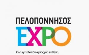 Εκδηλώσεις γαστρονομίας και Φεστιβάλ Πελοποννησιακών Γεύσεων | Σάββατο 16 & Κυριακή 17 Νοεμβρίου