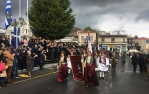 Με παρέλαση και χορούς γιόρτασαν τη μεγάλη νίκη κατά των Tούρκων στο Λεβίδι (videos - pics)