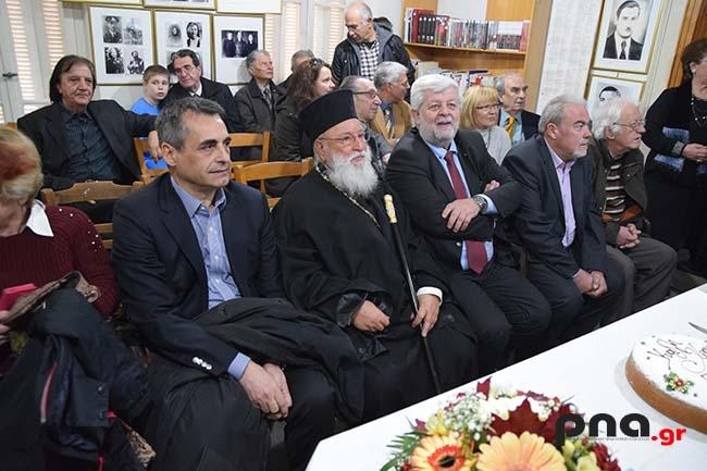 Μητροπολίτης Μαντινείας και Κυνουρίας Αλέξανδρος: Η Μακεδονία είναι Ελληνική