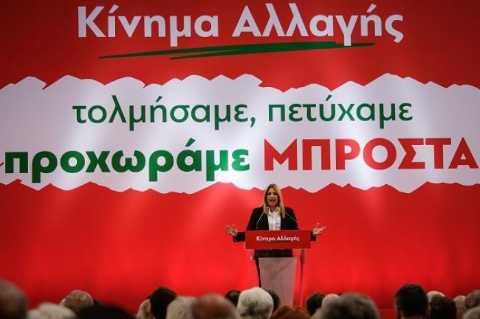 «Κλειδώνει» το ψηφοδέλτιο του Κινήματος Αλλαγής για την Πελοπόννησο