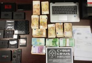Εξαρθρώθηκε διεθνές εγκληματικό δίκτυο το οποίο διέπραττε απάτες με παροχή υπηρεσιών συνδρομητικής τηλεόρασης