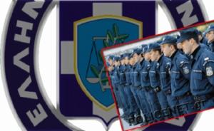 Πρόγραμμα προκαταρκτικών εξετάσεων υποψηφίων διαγωνισμού 2019 για πρόσληψη Ειδικών Φρουρών στην ΕΛ.ΑΣ