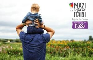 Πατέρας: Μία ταυτότητα σε εξέλιξη   Άρθρο του Δρ. Λευτέρη Πετρόπουλου