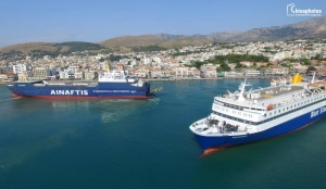 Η Μανούβρα του πλοίου Πελαγίτης στο λιμάνι της Χίου που κόβει την ανάσα.. (video)