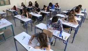 Mήνυμα Περιφερειακού Διευθυντή Εκπαίδευσης Πελοποννήσου για τις πανελλαδικές εξετάσεις