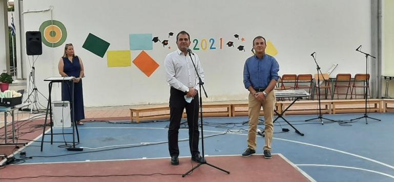 Σχολικές εορτές στο Δήμο Καλαμάτας