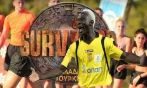 """Στο """"Survivor 3"""" ο πρώην παίκτης της Ερμιονίδας Πάτρικ Ογκουνσότο (video)"""