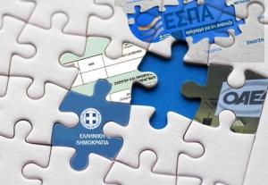 12 Θέσεις πλήρους απασχόλησης στο Δήμο Ελαφονήσου
