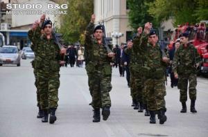 Πρόγραμμα εορτασμού της ημέρας των ενόπλων δυνάμεων | Ναύπλιο, Πέμπτη 21 Νοεμβρίου