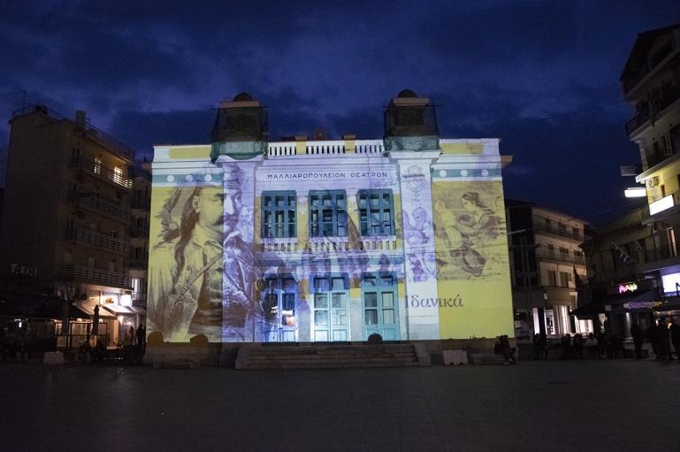 Ο Δήμος Τρίπολης φωτίζει τα κτίρια του με την μορφή του Θεόδωρου Κολοκοτρώνη