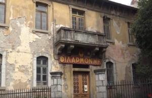 Μαντζούνειον και Φιλαρμονική ένα κτίριο και μία ιστορία (video)