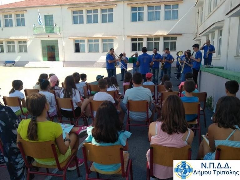 Σε μουσικά μονοπάτια ταξίδεψε τους μαθητές του ΚΔΑΠ Τρίπολης η Φιλαρμονική
