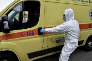 Ανακοίνωση 4ου κρούσματος κορονοϊού SARS-CoV-2 στην Ελλάδα