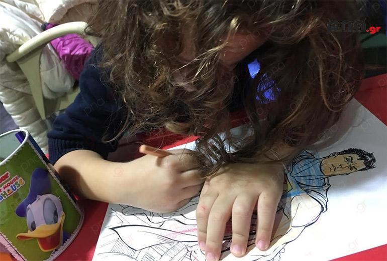 Δημιουργικός Διαγωνισμός Νηπίων/Προνηπίων με θέμα: «Οι Λιλιπούτειοι καλλιτέχνες μένουν σπίτι και δημιουργούν»