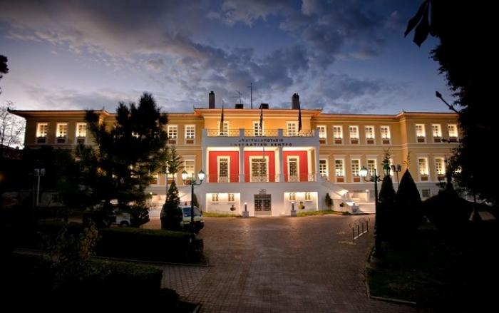 Ομιλία του Αναπληρωτή Καθηγητή Νεωτέρας Ιστορίας του Πανεπιστημίου Πελοποννήσου, κ. Ἀθανάσιου Χρήστου στην Τρίπολη