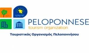Τουριστικός Οργανισμός Πελοποννήσου: Νέα προθεσμία κατάταξης των ξενοδοχείων και των camping