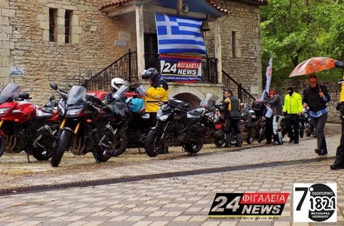 250 μοτοσυκλέτες από όλη την Ελλάδα βρέθηκαν στη Γη του Επικούριου Απόλλωνα (pics)