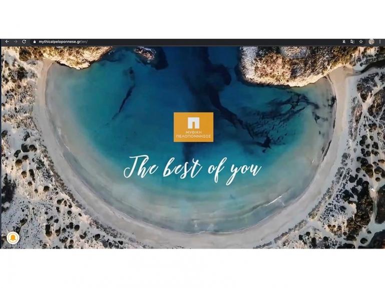 """Π.Νίκας στην παρουσίαση του νέου τουριστικού site: """"Να θέτουμε συνεχώς υψηλότερους στόχους"""""""