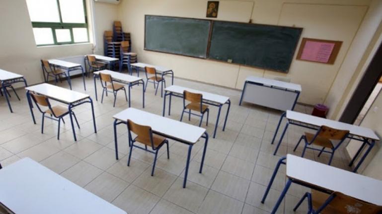 Αναστολή Λειτουργίας τμημάτων του 1ου Γυμνασίου Τρίπολης