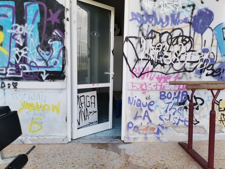 Συνεχίζονται οι βανδαλισμοί στο ΔΑΚ Τρίπολης