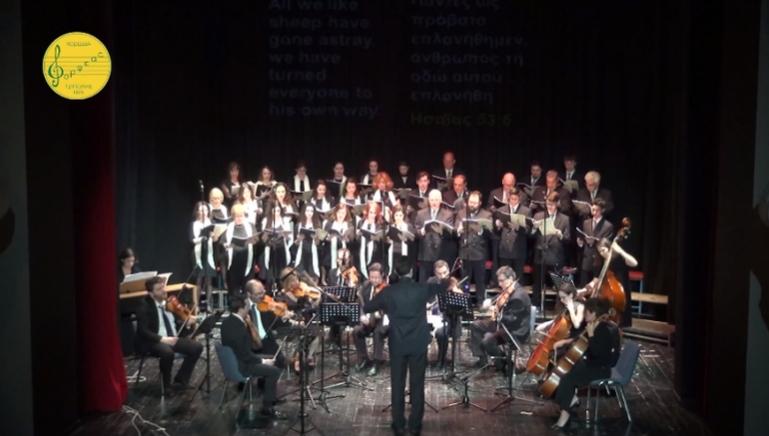 Δήμος Τρίπολης - Πασχαλινές εκδηλώσεις 2021 | Η συναυλία του «Ορφέα Τρίπολης» με το έργο «Μεσσίας» του Hendel