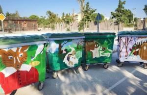 Ξυλόκαστρο: Ομορφαίνουμε τον Δήμο μας, ζωγραφίζουμε τους κάδους απορριμμάτων