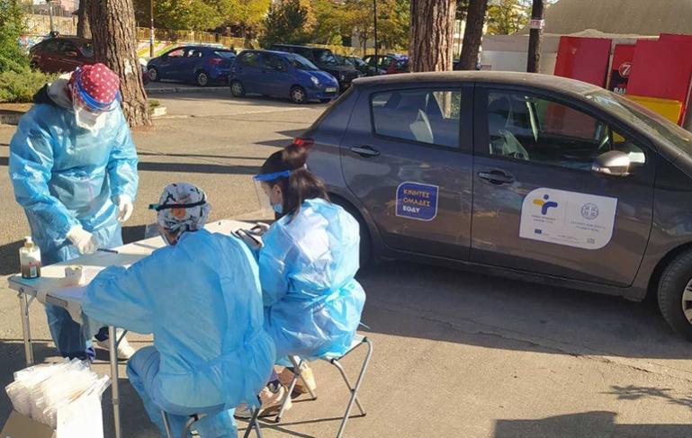 Προληπτικά tests θα πραγματοποιηθούν σε δημοτικές ενότητες του Δήμου Γορτυνίας