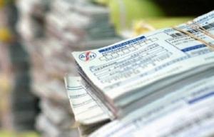 Διοικητικό Συμβούλιο της ΔΕΗ: Αμετάβλητα τα τιμολόγια της ΔΕΗ, παγιοποίηση της έκπτωσης 10%