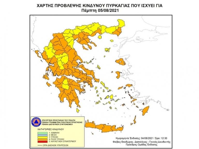 Πολύ υψηλός κίνδυνος πυρκαγιάς σήμερα στην Περιφέρεια Πελοποννήσου