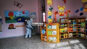 Ξεκίνησαν οι προληπτικές απολυμάνσεις σε όλα τα σχολεία του Δήμου Ναυπλιέων