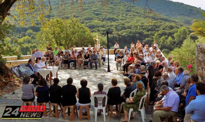 Με επιτυχία πραγματοποιήθηκε και φέτος η εκδήλωση τιμής για το μεγαλύτερο Έλληνα μουσικοδιδάσκαλο Σίμων Καρά (pics)