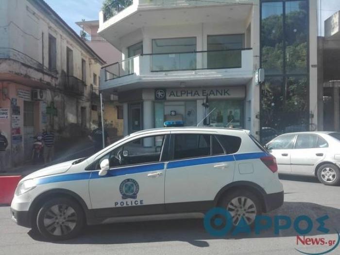 Ένοπλη ληστεία σε τράπεζα στη Μεσσήνη (video - pics)
