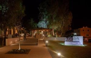 Ατελείωτο καλοκαίρι στον Πολυχώρο «Agora» στο Κατάκολο