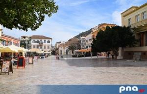 Ακυρώνονται όλες οι εκδηλώσεις του Δήμου Ναυπλιέων για το Καρναβάλι