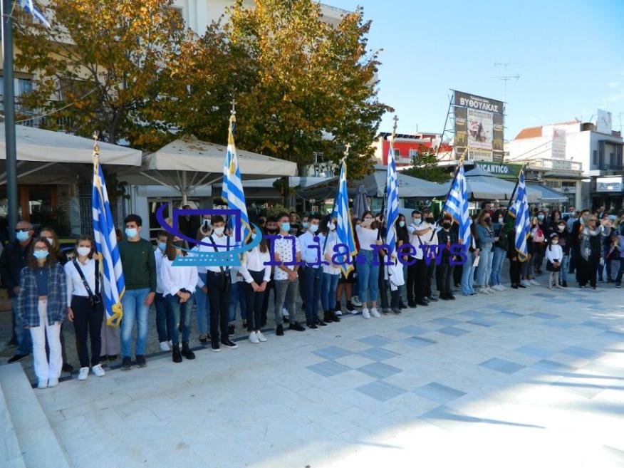 Αμαλιάδα: Την μνήμη των ηρώων του έπους του 1940 τίμησαν σήμερα,  οι μαθητές της Αμαλιάδας